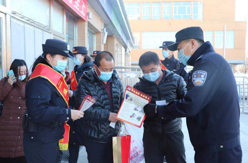 口岸车站派出所开展一系列消防安全活动