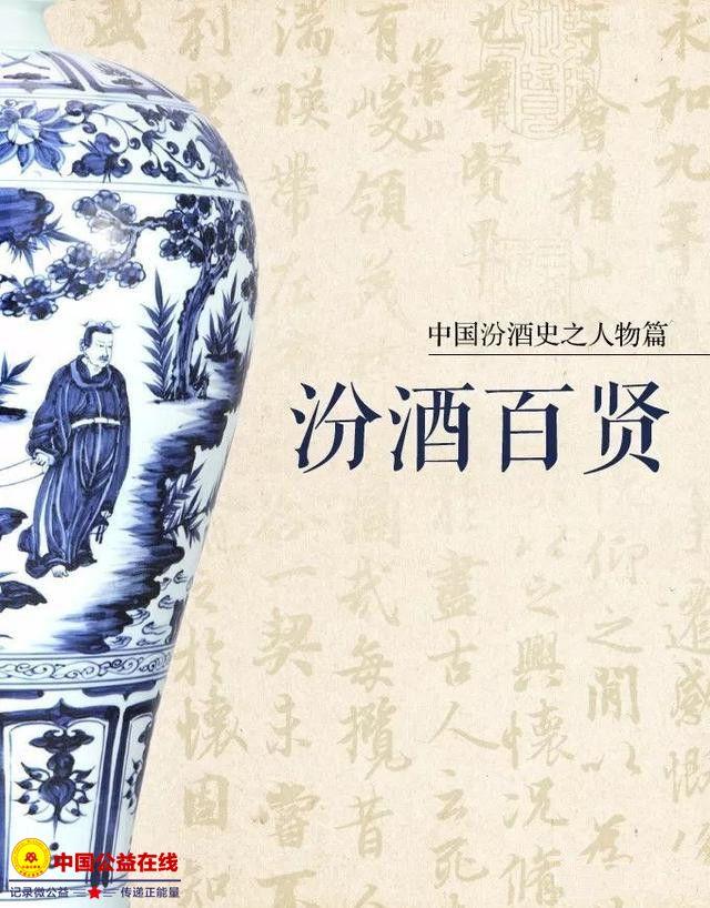 近代汾酒事业的创始人:王协卿三兄弟