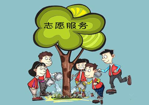 忻州市志愿服务激励回馈办法