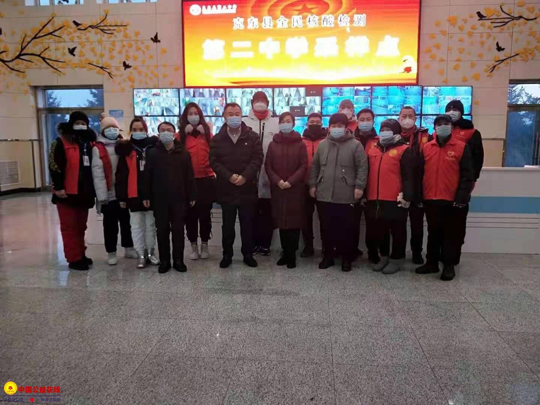 克东县志愿者协会携手巾帼志愿者团队积极参与全县核酸检测任务