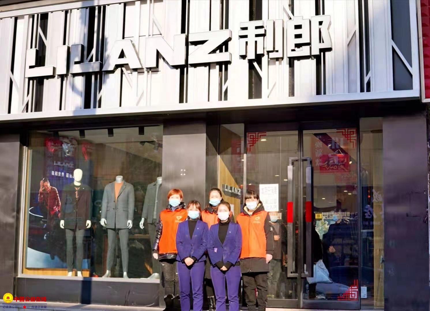 克东县志愿者协会爱心企业为疫情防控一线志愿者奉献爱心