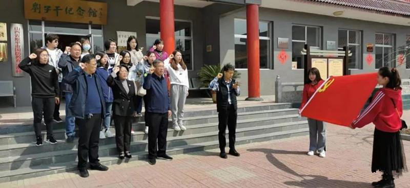 忻州市信访局机关党员干部一行到刘子干纪念馆开展主题党日活动