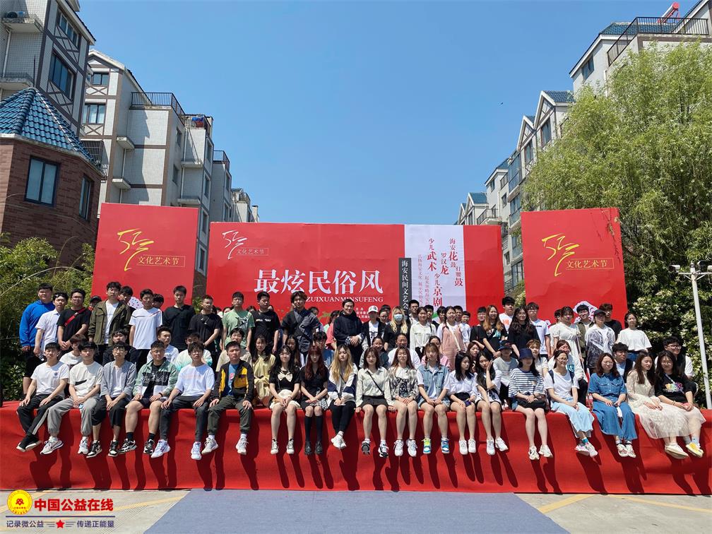 苏隅美术馆助力海安523文化艺术节
