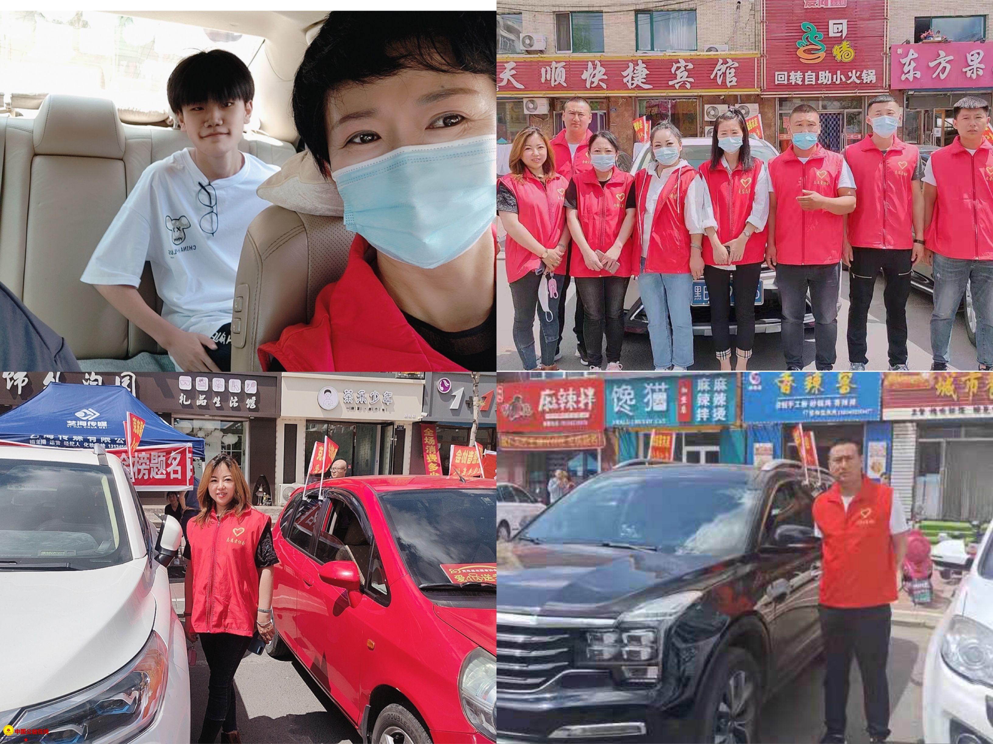 """克东县志愿者协会开展""""护航学子高考路,爱心送考畅无阻"""""""
