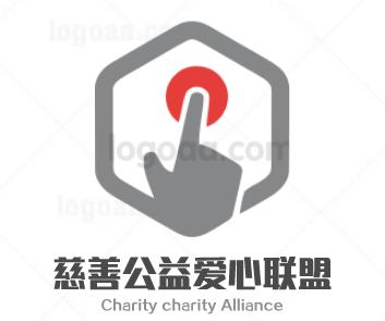 关于筹建《山西慈善公益爱心联盟》的倡议书
