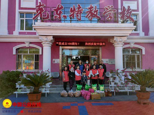 情暖中秋 爱满特教 ——克东县志愿者协会慰问特教学校学生